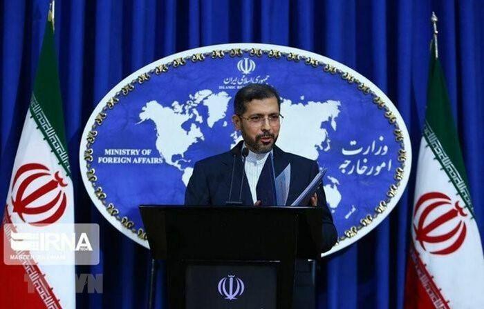 Iran ra điều kiện với Mỹ để trở lại đàm phán hạt nhân