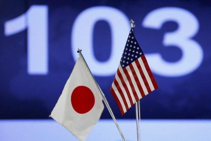Lùi thời điểm tổ chức thượng đỉnh Mỹ – Nhật Bản