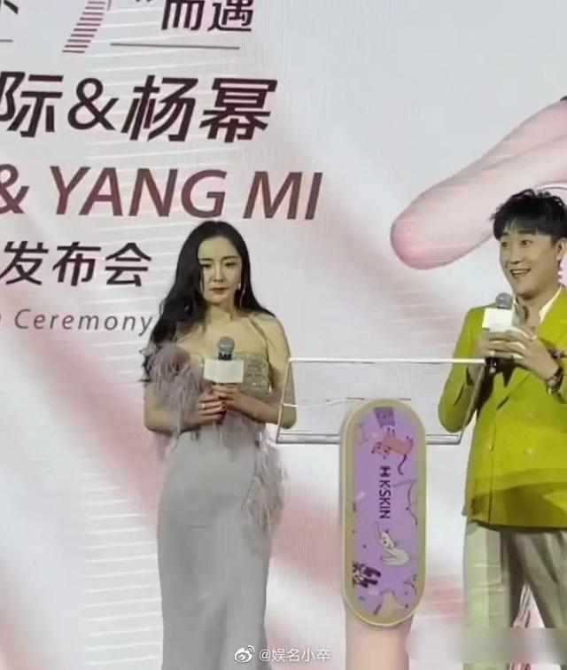 Hình chưa chỉnh sửa của 4 tiểu hoa sau 85: Dương Mịch, Triệu Lệ Dĩnh lép vế trước 2 mỹ nhân đình đám này