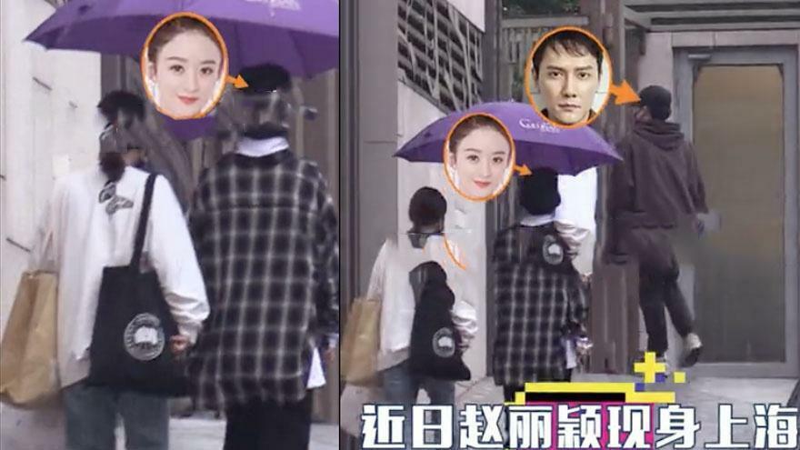 Phùng Thiệu Phong và Triệu Lệ Dĩnh lần đầu về lại nhà cũ sau thông báo ly hôn