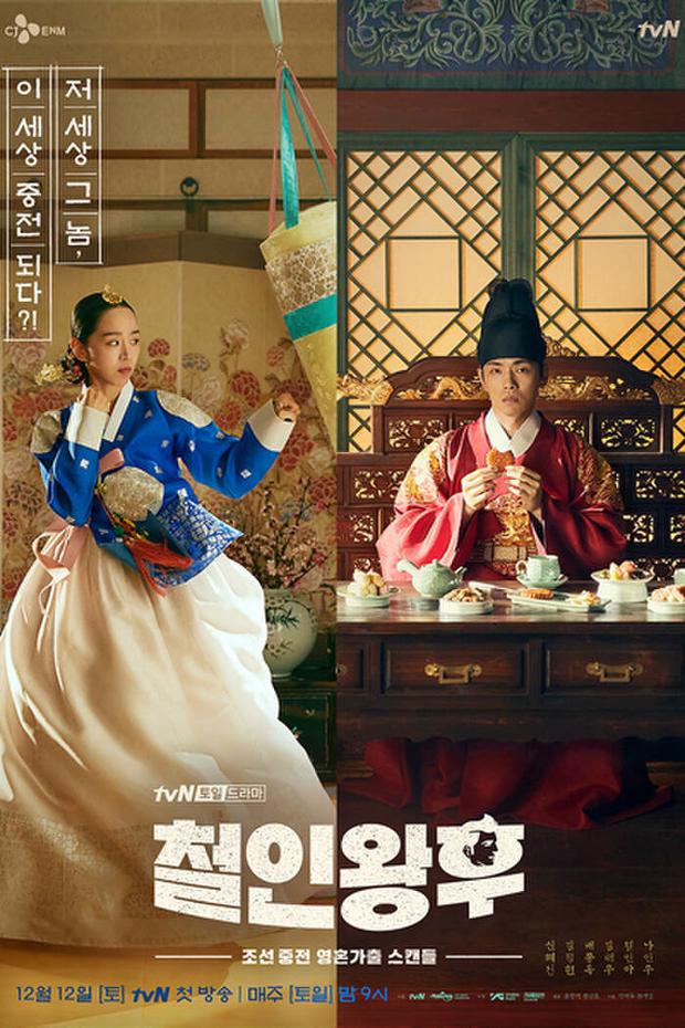 6 tựa phim Hàn giải độc drama Penthouse cần xem ngay!