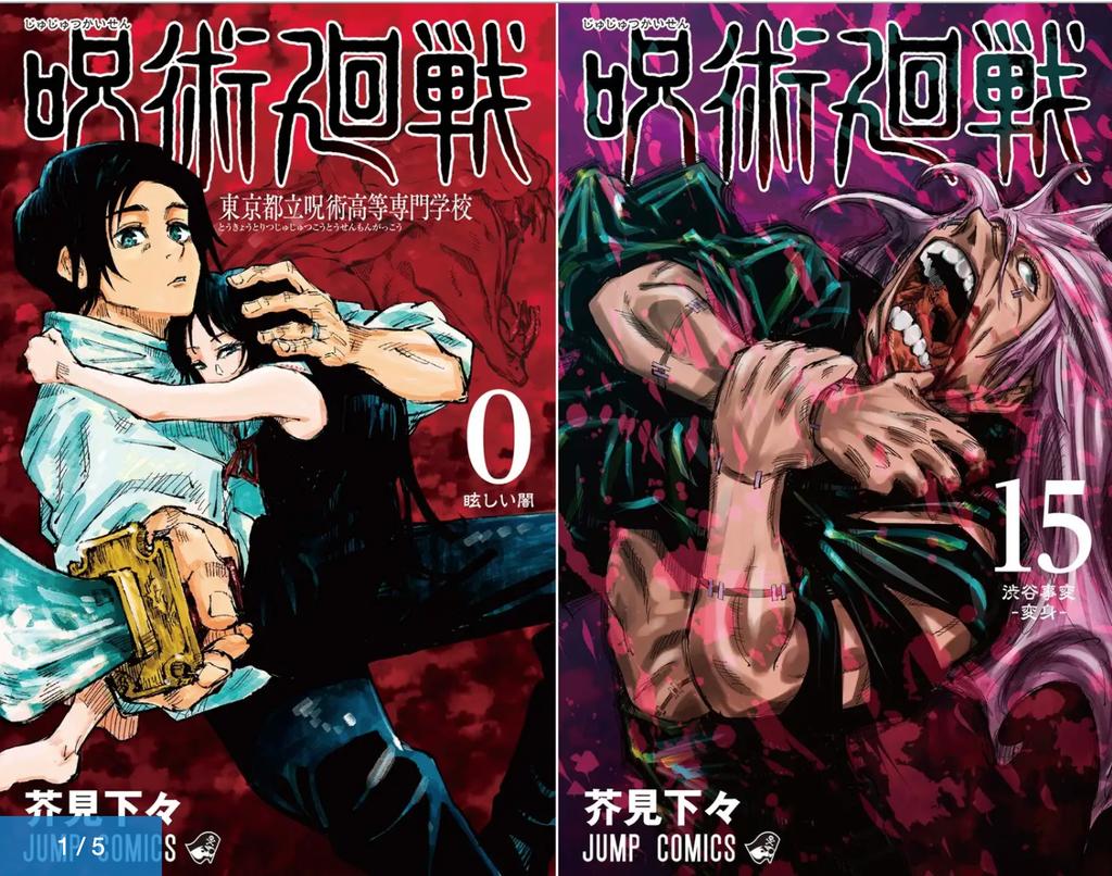 Bộ manga Jujutsu Kaisen đã lưu hành được 45 triệu bản
