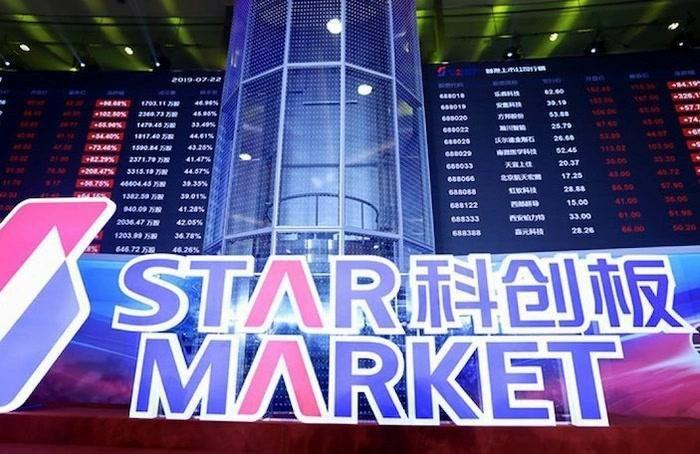 """Hàng loạt công ty công nghệ Trung Quốc rút kế hoạch IPO sau án phạt """"khủng"""" của Alibaba"""