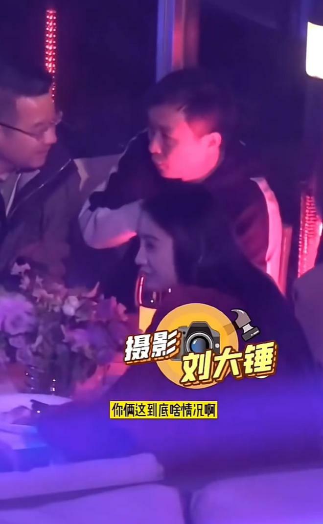 Phản ứng lạ của Angelababy khi gặp Huỳnh Hiểu Minh