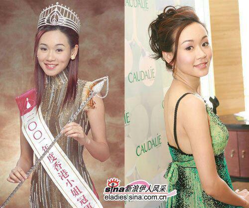 """""""Hoa hậu TVB bán bia"""" Dương Tư Kỳ bị tai nạn giao thông, sức khoẻ ra sao?"""