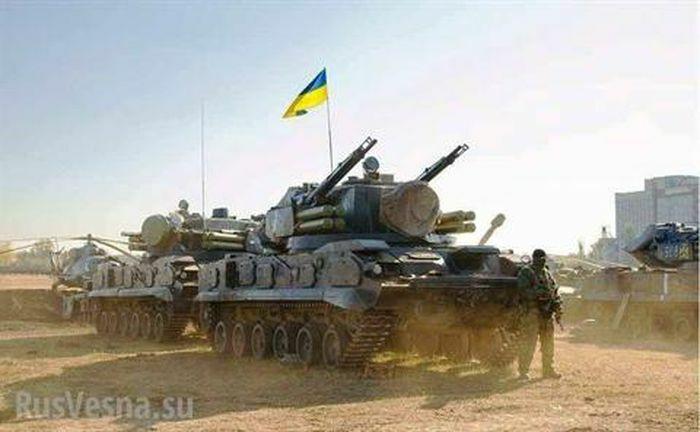 Ukraine điều động hàng loạt tổ hợp Tunguska tới sát Donbass