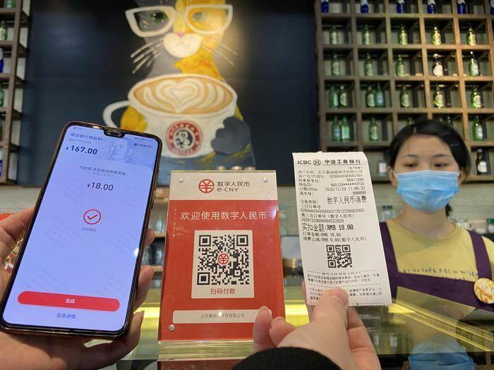 Mỹ cảnh giác trước tham vọng tiền kỹ thuật số của Trung Quốc