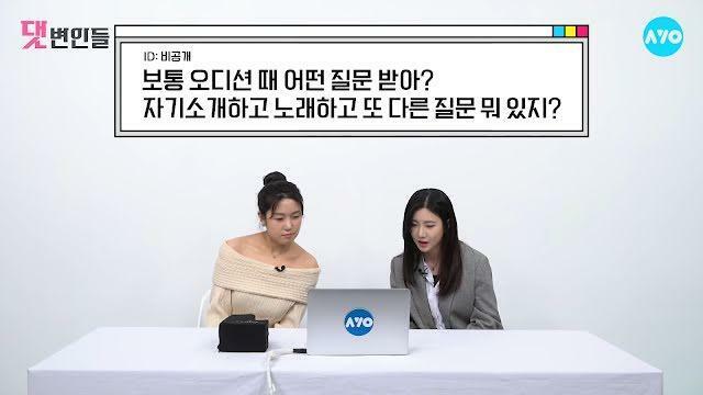 Lò đào tạo Idol Kpop tiết lộ loạt câu hỏi tốt nhất đừng nên dối trá