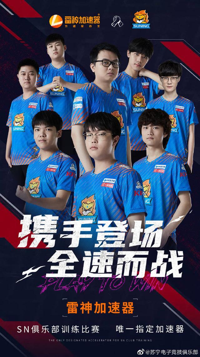 Suning sắp trải qua một mùa hè đầy biến động: Đổi tên đội, 2/5 thành viên ra đi, Gimgoon hoặc yuyanjia gia nhập?