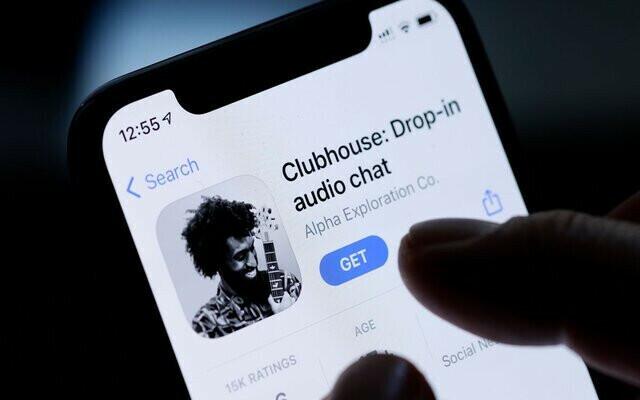 Twitter đang đàm phán để mua lại ứng dụng mạng xã hội Clubhouse, với giá 4 tỷ USD