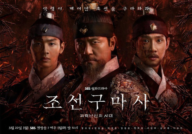 """Joseon Exorcist """"quỵt"""" tiền cát-xê diễn viên tận 12 tập phim, netizen """"thấy cũng tội mà thôi cũng kệ"""""""