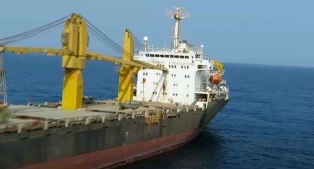 Tàu hàng Iran nghi bị tấn công bằng tên lửa