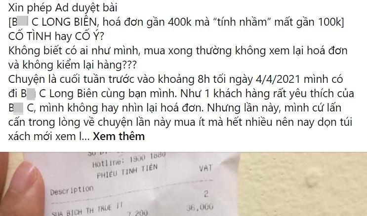 Siêu thị lớn ở Hà Nội bị tố tính nhầm tiền cho khách