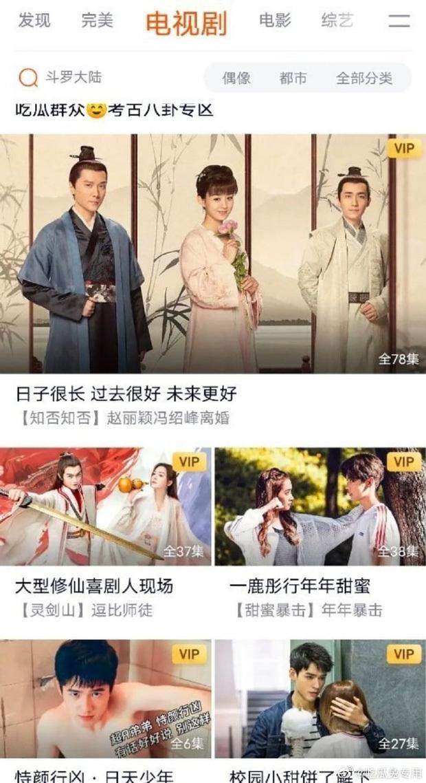 Vụ ly hôn Triệu Lệ Dĩnh bị Tencent công khai cà khịa, fan bực tức tẩy chay Minh Lan Truyện