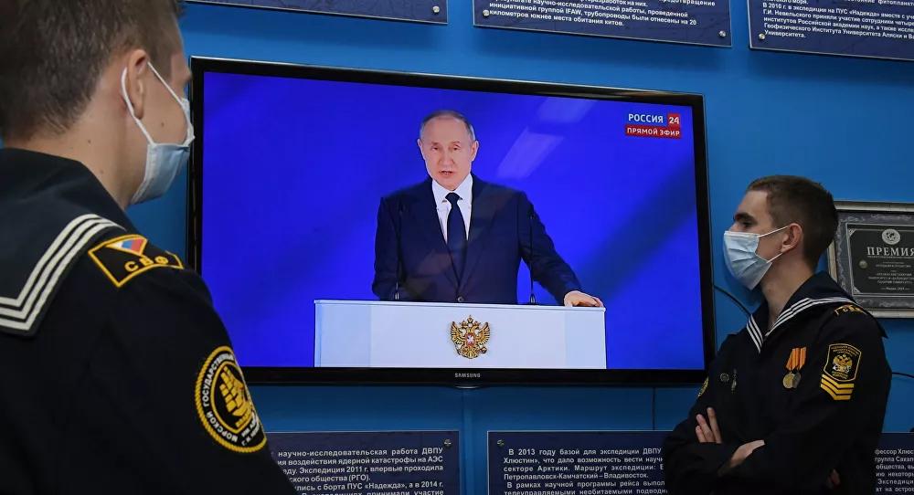 Tầm nhìn mới trong Thông điệp liên bang của Tổng thống Nga