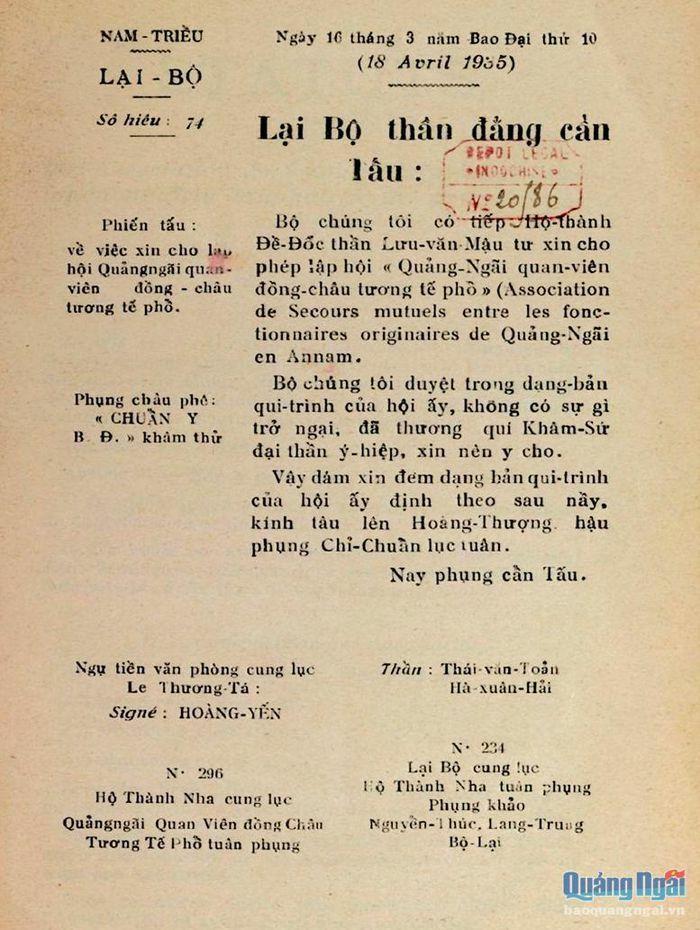 Nơi từng đùm bọc người Quảng Ngãi ở kinh thành Huế