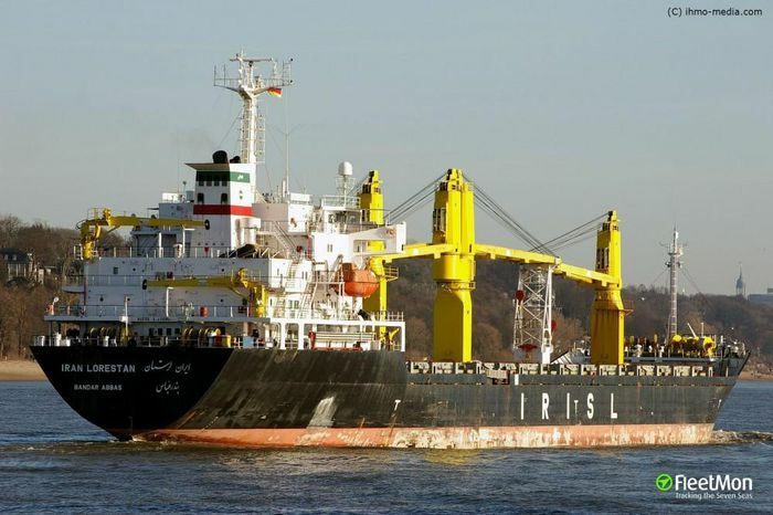 Vụ tấn công tàu Iran: Bộ Ngoại giao Iran ra tuyên bố chính thức
