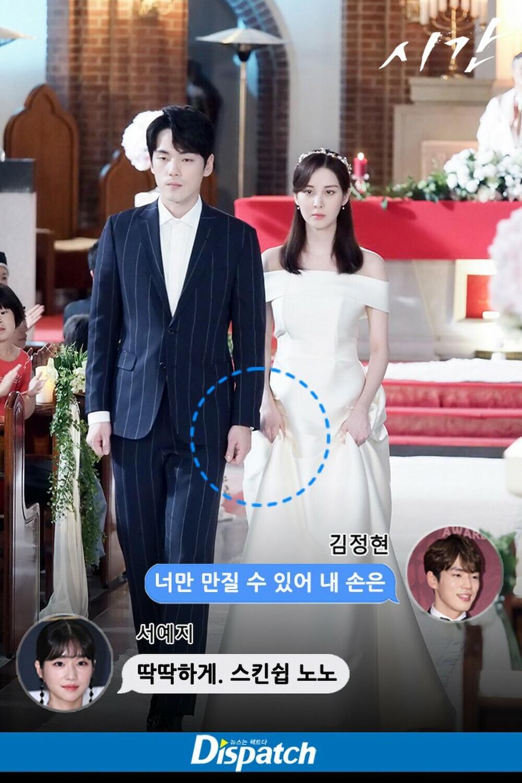 Công ty Kim Jung Hyun – Seo Ye Ji thờ ơ lên tiếng!