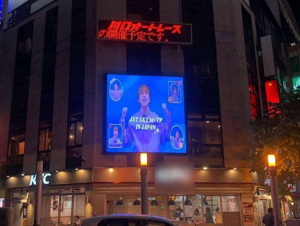 Hình ảnh Sơn Tùng M-TP phủ sóng tại Nhật Bản