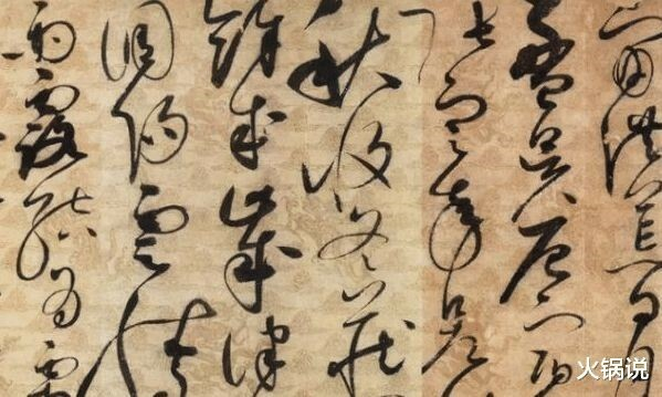 Vị hoàng đế là nhà thư pháp nổi tiếng nhất trong lịch sử thế giới, một chữ đáng giá 36 nghìn tỷ đồng
