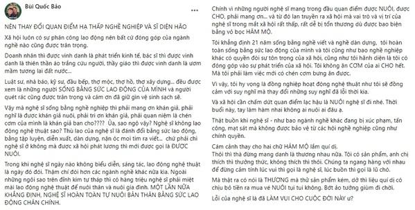 Sao Việt tranh luận nảy lửa phát ngôn 'khán giả không nuôi nghệ sĩ'