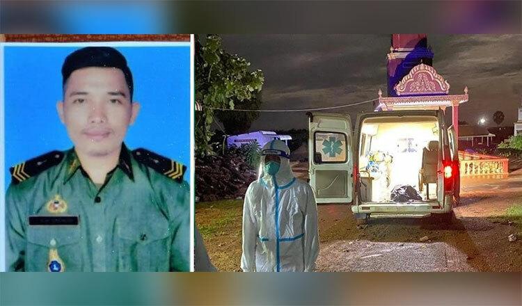 Sĩ quan quân đội Campuchia bị bệnh nhân Covid-19 sát hại