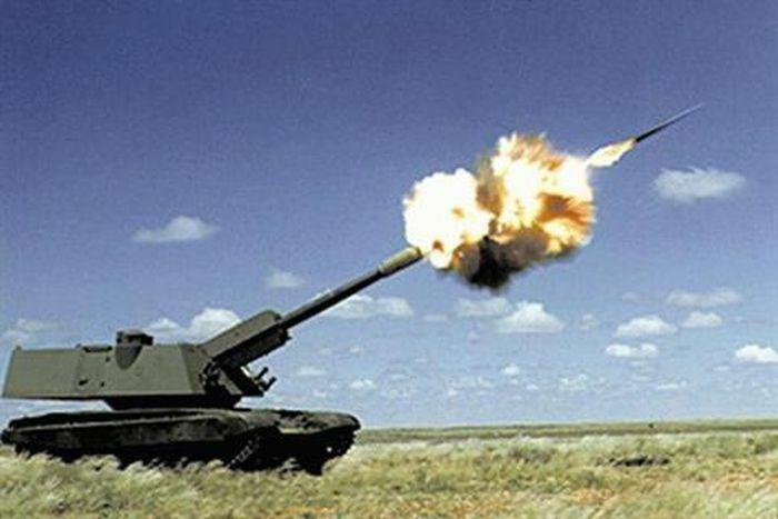 Ngạc nhiên tháp pháo 155 mm trên khung gầm xe tăng T-72