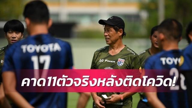 Hàng loạt trụ cột rút lui, báo Thái Lan than khóc cho số phận đội nhà