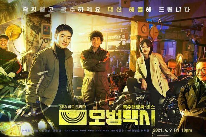 """""""Taxi Driver"""" trở thành phim có rating cao thứ 4 trong lịch sử phát sóng trên SBS: Đứng sau tác phẩm nào?"""