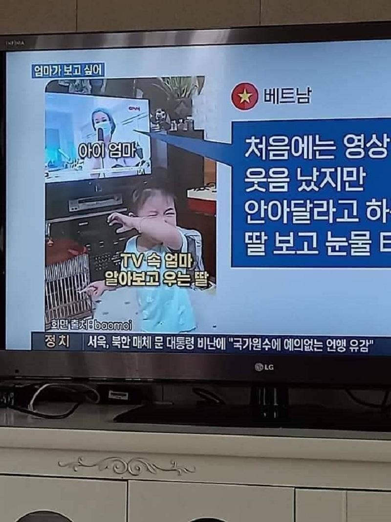 Truyền hình Hàn Quốc đưa tin về em bé Việt Nam òa khóc khi thấy mẹ trên TV đi làm nhiệm vụ chống dịch