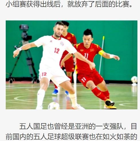 """Báo Trung Quốc: """"Thật chua chát khi Việt Nam, Thái Lan vào World Cup còn chúng ta bị loại"""""""
