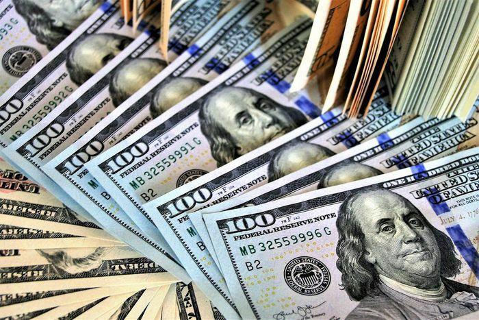 Thấy gì từ việc Ngân hàng Nhà nước điều chỉnh giảm tỷ giá USD/VND mua kỳ hạn - ảnh 1