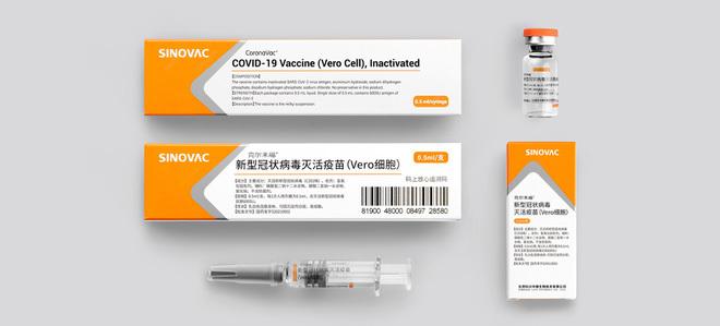 """Đằng sau chiến dịch vắc xin """"tặng than khi tuyết rơi"""" của Trung Quốc tới hơn 40 quốc gia: Nhanh và tốt?"""