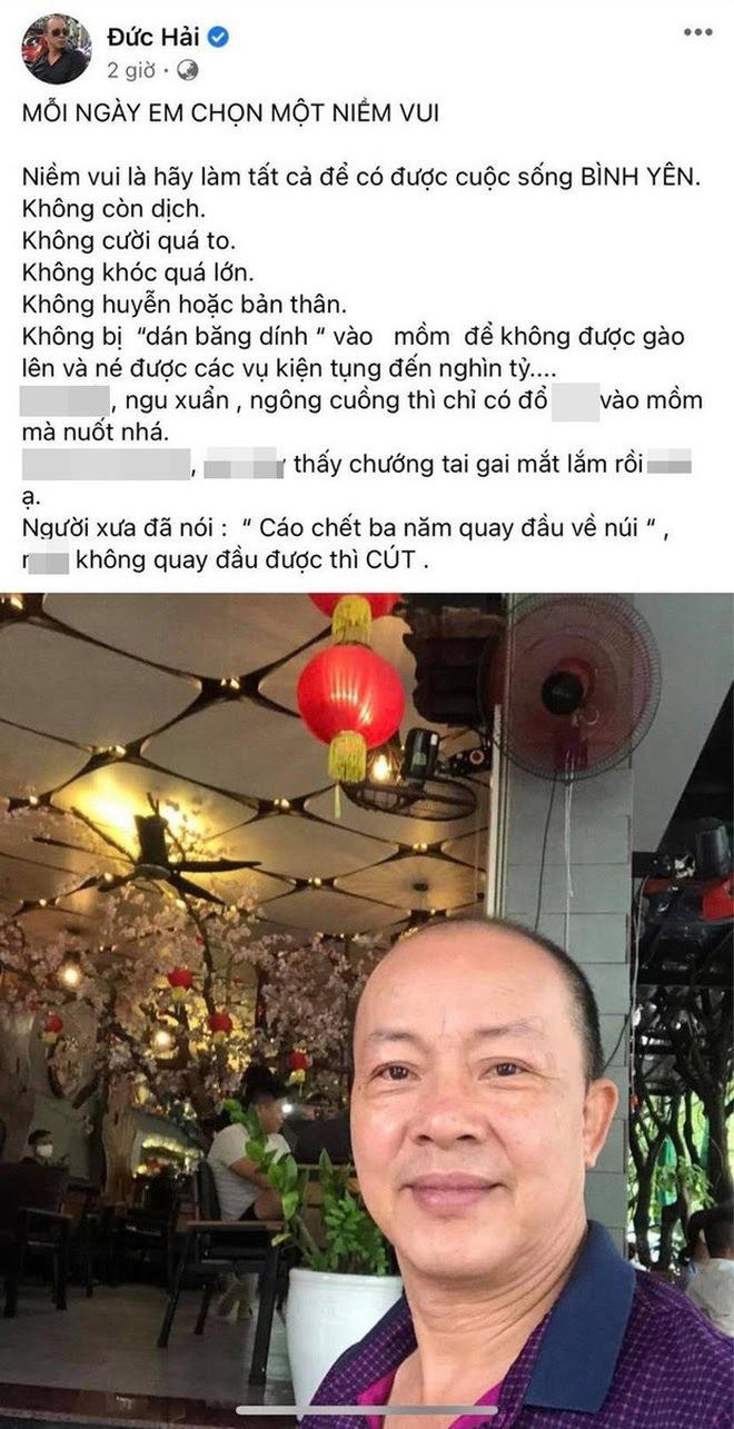 Nghệ sĩ Đức Hải bị miễn nhiệm chức vụ Phó Hiệu trưởng sau scandal vạ miệng trên Facebook - ảnh 1