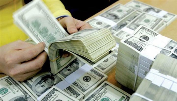 Tỷ giá USD hôm nay 12/6: Tăng nhanh do lo ngại lạm phát - ảnh 1