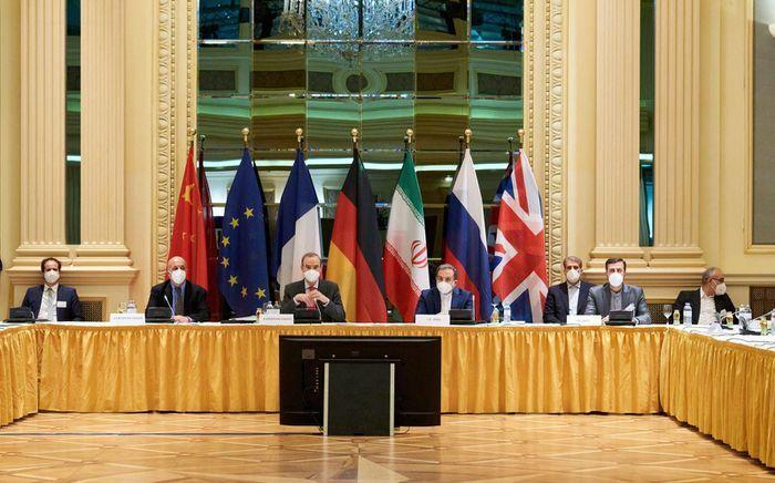 Mỹ dỡ trừng phạt với 5 thực thể, cá nhân Iran trước thềm đàm phán then chốt - ảnh 1