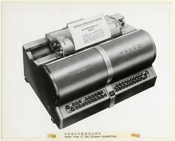 Cách cỗ máy đánh chữ 5.400 ký tự của IBM bị chinh phục bởi một người phụ nữ