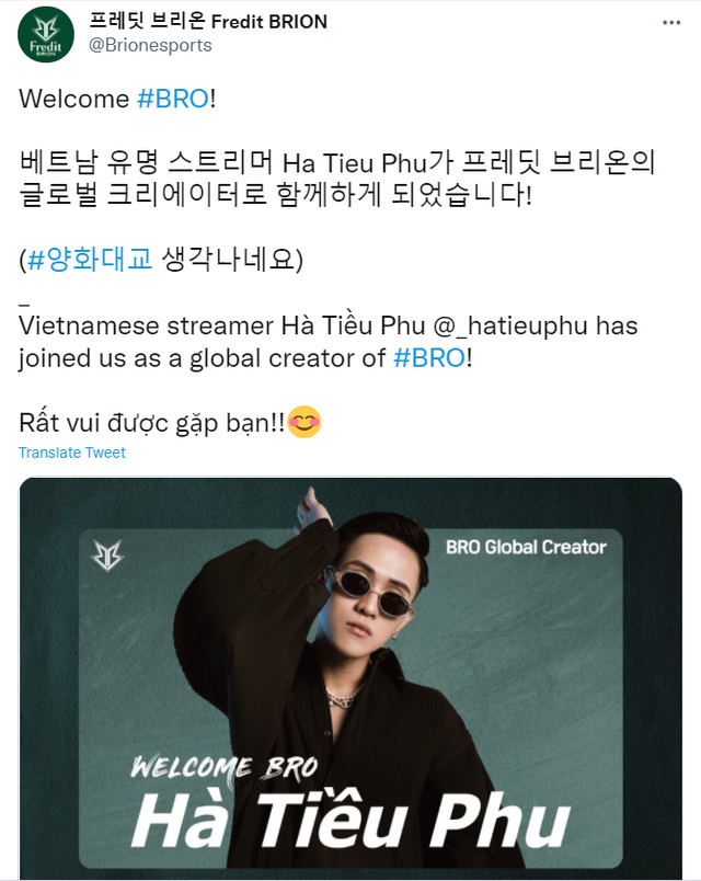 """Không phải SofM hay Levi, Hà Tiều Phu mới là game thủ LMHT Việt Nam đầu tiên """"gia nhập"""" một tổ chức tại LCK - ảnh 1"""