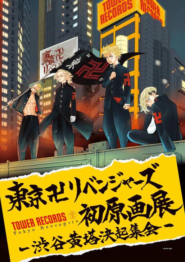 Anime Tokyo Revengers có nên đổi studio khi phần một kết thúc hay không?