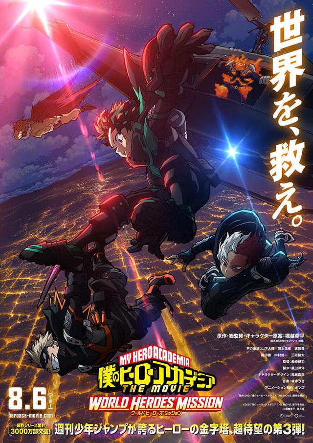 """My Hero Academia: World Heroes"""" Mission trở thành """"hiện tượng phòng vé"""" khi thu về 310 triệu Yên ngày đầu công chiếu"""