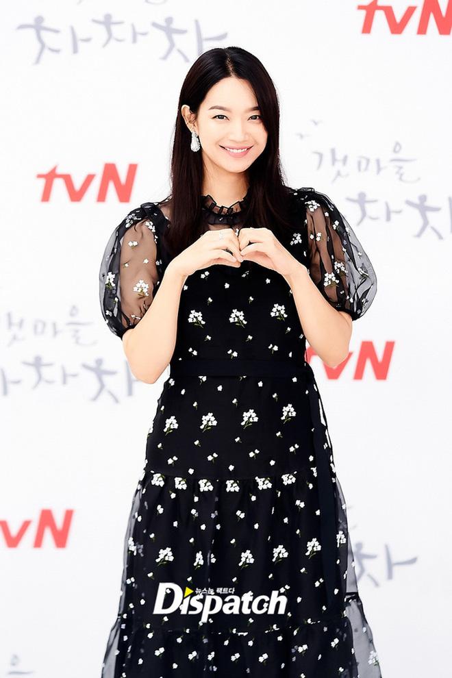 Tin đồn mang thai là sai nhưng việc Shin Min Ah luôn chọn đồ dìm dáng là thật!