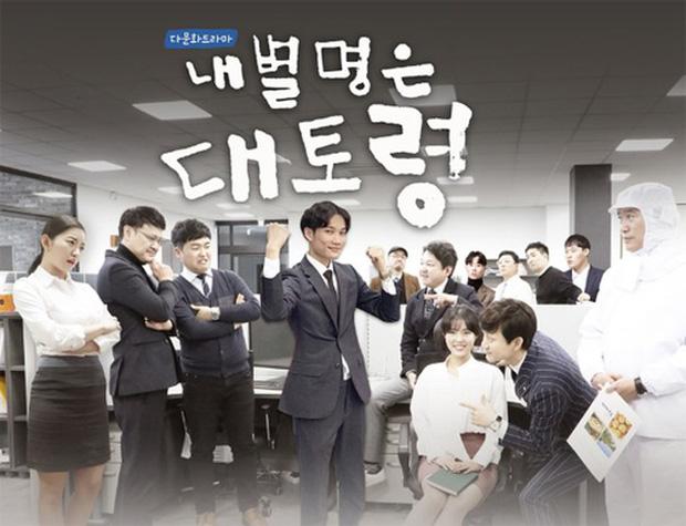 Từng có phim Hàn lên án thái độ miệt thị người Việt, diễn viên chính cũng là người Việt xịn luôn!