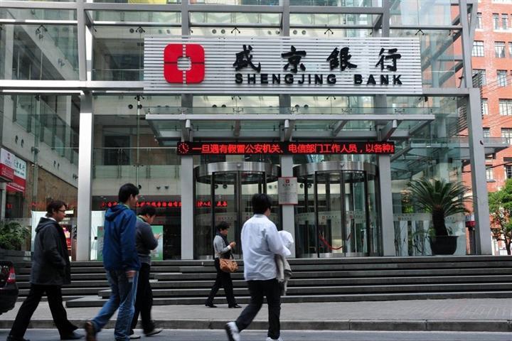 Evergrande bán cổ phần trong ngân hàng, huy động 1,55 tỷ USD để trả nợ