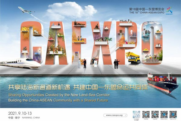 Việt Nam tham gia CAEXPO và CABIS lần thứ 18 tại Trung Quốc