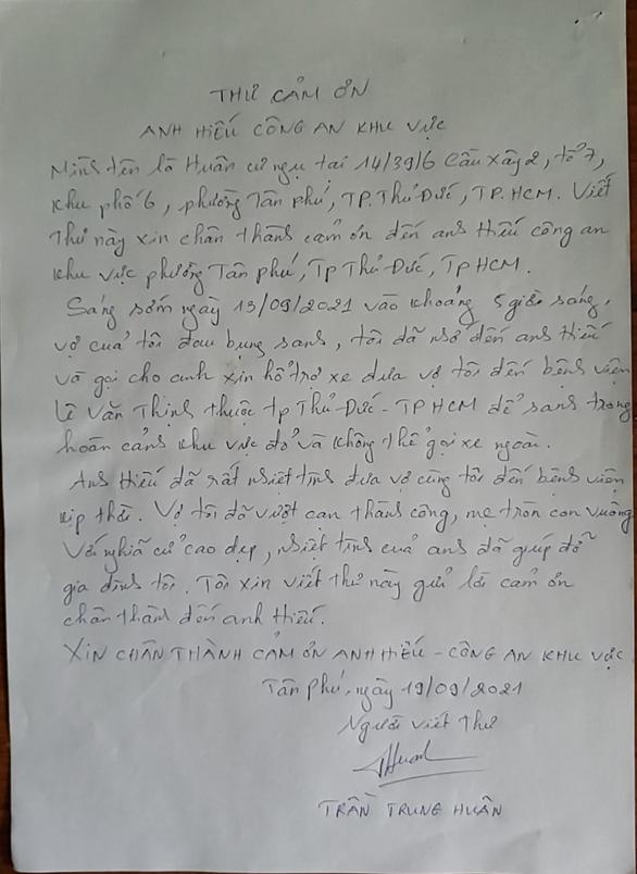 """Chồng viết thư cảm ơn cảnh sát khu vực đưa vợ mang thai """"vượt cạn"""" kịp thời"""