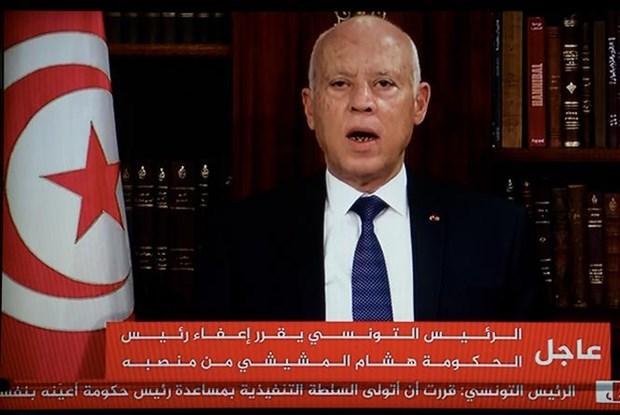"""Tổng thống Tunisia tuyên bố """"chuẩn bị sửa đổi hiến pháp"""""""