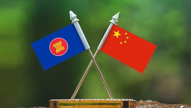 Khai mạc hội trại thanh niên ASEAN-Trung Quốc lần thứ ba