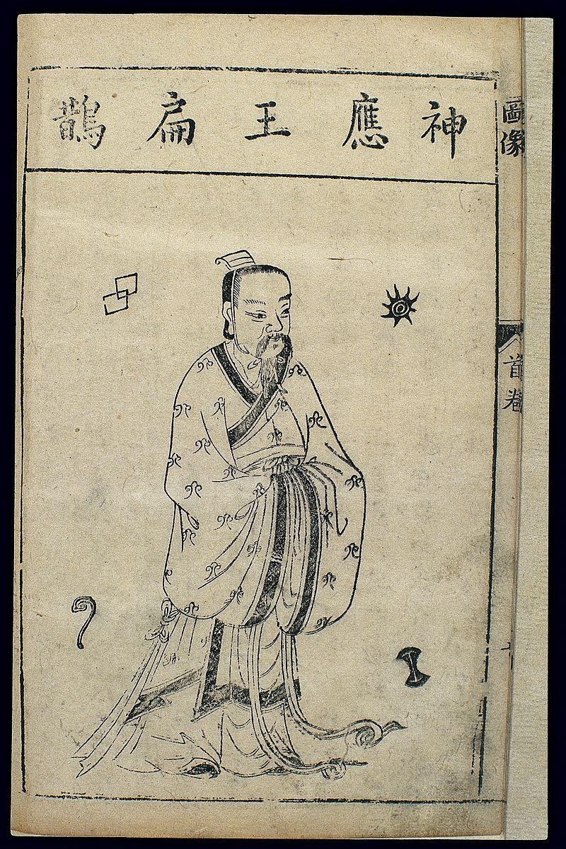 Lộ 1 bí mật, thần y thời Trung Hoa cổ đại bị gạch tên khỏi… sách giáo khoa