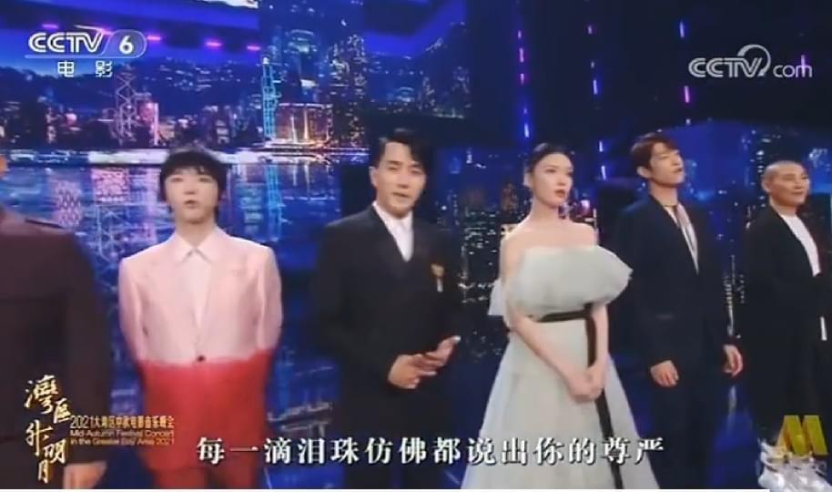 Chồng cũ, tình địch, tình cũ đứng chung sân khấu, Dương Mịch bị réo tên
