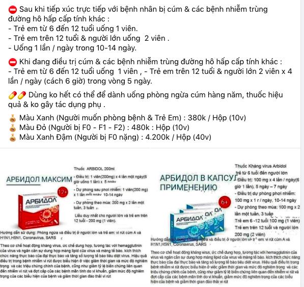 Bát nháo thị trường thuốc 'xách tay' quảng cáo 'dự phòng và đặc trị COVID-19' - ảnh 1